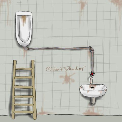 Cartoon: WC (medium) by Mandor tagged wc,urinal