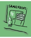 Cartoon: Rutschiger Boden! (small) by Ludwig tagged samenbank,samenspende,sperm,bank,donation,slippery,floor