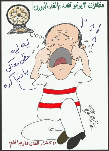 Zamalek Egypt  city photos gallery : Cartoon: ZAMALEK IN EGYPT medium by AHMEDSAMIRFARID tagged ahmed ...