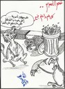 Cartoon: happy easter with cats and fish (small) by AHMEDSAMIRFARID tagged ahmed,samir,farid,cartoon,caricature,egypt,happy,easter,revolution,fish,cat,eat