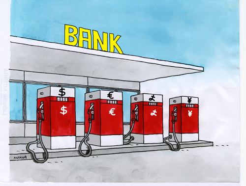 Cartoon: bankpump (medium) by kotrha tagged humor