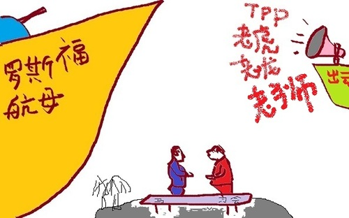 Cartoon: falling Ma-Xi meeting (medium) by josephtong tagged jinping,xi,ma