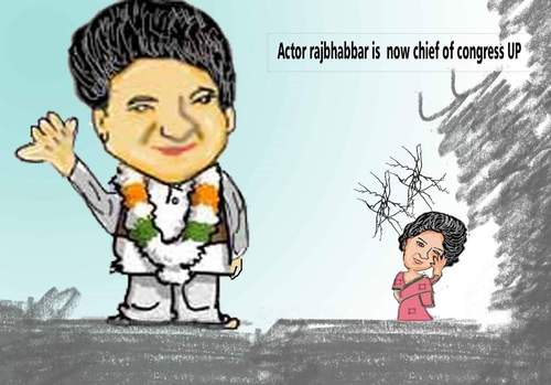 Cartoon: congress chief (medium) by anupama tagged actor,rajnabbar,vs,priyanka,gandhi