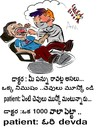 Cartoon: blasting teeth (small) by anupama tagged blasting,teeth