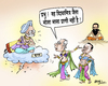 Cartoon: indian political cartoon (small) by shyamjagota tagged indian cartoonist shyam jagota