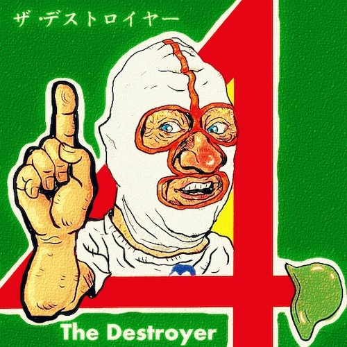 Cartoon: The Destroyer (medium) by takeshioekaki tagged destroyer