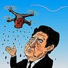 Cartoon: Drone (small) by takeshioekaki tagged drone