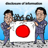 Cartoon: information (small) by takeshioekaki tagged earthquake