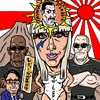 Cartoon: Lady Gaga in japan. (small) by takeshioekaki tagged lady,gaga,japan,earthquake