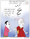 Cartoon: International Toon (small) by Cartoonist Rakesh Ranjan tagged cartoonist
