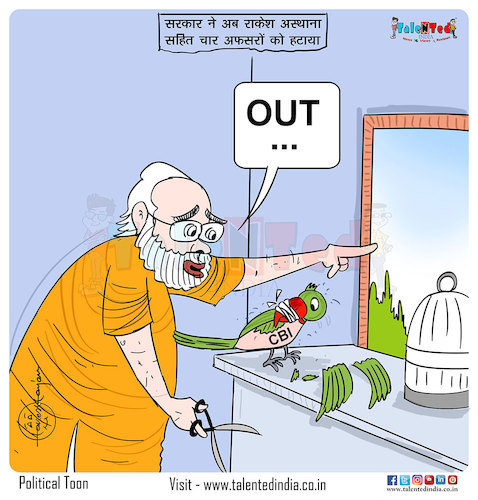 Cartoon: Today Cartoon On Rakesh Asthan (medium) by Talented India tagged cartoon,talented,talentedindia,taletednews