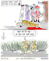Cartoon: The hunter once again glorified (small) by Talented India tagged cartoon,cartoonist,animals,death,villagers