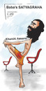 Cartoon: BABA RAMDEV (small) by ashokadepal tagged india against corruption