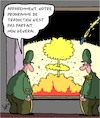 Cartoon: Traduction (small) by Karsten tagged traduction,communication,politique,guerre,armee