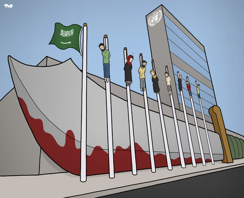 Cartoon: Saudi Arabia and the UN (medium) by Tjeerd Royaards tagged human,rights,saudi,arabia,united,nations,human,rights,saudi,arabia,united,nations