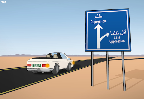 Saudi Arabia Lifting Driving Ban