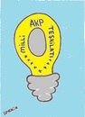 Cartoon: AKP MIT (small) by Seydi Ahmet BAYRAKTAR tagged akp,mit