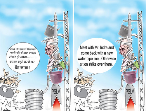 Cartoon: Water crisis (medium) by sagar kumar tagged sagar,toon,on,water,crisis