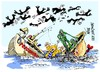 Cartoon: Pescanova-urgente (small) by Dragan tagged pescanova,deuda,cricis,economica,cartoon