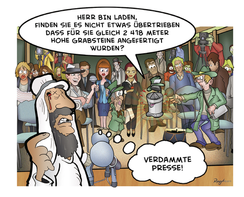 Cartoon: Die Presse 13 (medium) by Die Presse tagged pressekonferenz