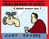 Cartoon: Chinese Investments (small) by cartoonharry tagged chinese,water,investment,cartoon,cartoonharry,cartoonist,dutch,china,toonpool