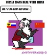 Cartoon: Deal Russia China (small) by cartoonharry tagged russia,china,gasdeal,30years