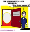 Cartoon: Russia Open (small) by cartoonharry tagged russia,party,new,leader,godorkovski,open