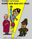 Cartoon: Supergirl in Myanmar (small) by cartoonharry tagged aung,san,suukyi,myanmar,burma,supergirl,cartoonharry