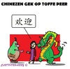 Cartoon: Toffe Peer (small) by cartoonharry tagged holland,china,peren
