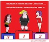 Cartoon: Ugliness (small) by cartoonharry tagged ugliness,cartoonharry