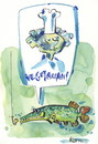 Cartoon: VEGETARIAN! (small) by Kestutis tagged anglling,angler,fish,pike,vegetarian,baits,cook,cabbage,kohl,view