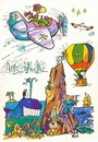 Cartoon: Voyage. Reise (small) by Kestutis tagged voyage,journey,travel,trip,reise,kinder,children,kestutis,lithuania