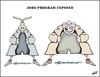 Cartoon: exposed (small) by gibby9 tagged hucktoon