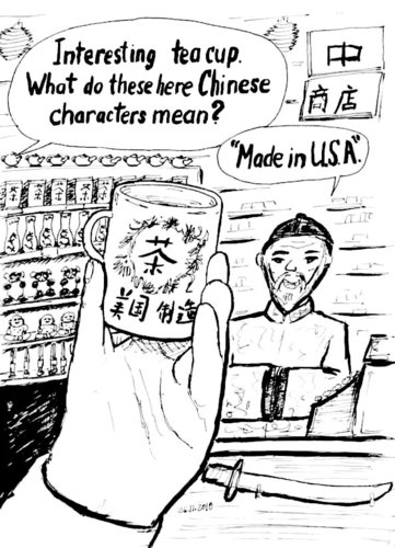 Cartoon: Made in U.S.A. (medium) by Alan tagged store,chinatown,china,usa,made,cup,tea,chinese