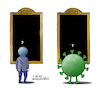 Cartoon: Two years and two panoramas. (small) by Cartoonarcadio tagged coronavirus,covid,19,health,vaccine,2021