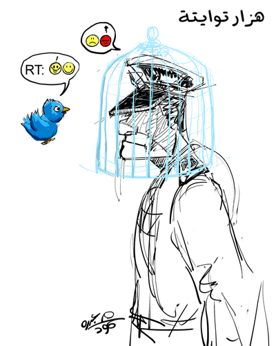 Cartoon: Tweebs Joking (medium) by mabdo tagged radical,islamist,dream,military,support,elections,arabic,spring,youth,revolution,teebs,twitter