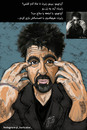 Cartoon: al pacino (small) by Hossein Kazem tagged al,pacino