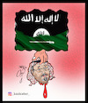 Cartoon: khashoggi (small) by Hossein Kazem tagged khashoggi