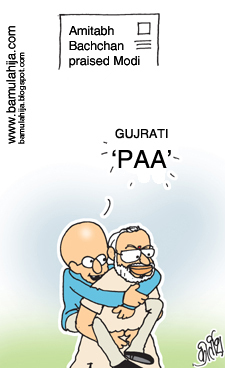 Cartoon: Gujrati PAA (medium) by bamulahija tagged big,amithabh,bachchan,cartoon,indian,political,narendra,modi