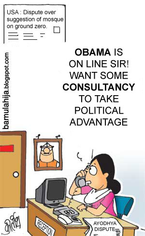 Cartoon: Indian style politics of Obama (medium) by bamulahija tagged obama,cartoon,political,ayodhya