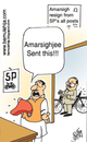 Cartoon: Amar Sing Without Seat (small) by bamulahija tagged amarsing,mulayamsingh,samajwadi,party,indian,political,cartoon