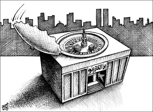 Cartoon: Jordanian Casino (medium) by samir alramahi tagged jordan,arab,ramahi,cartoon,democracy,parliament,corruption
