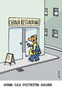 Cartoon: Postbote (small) by JanKunz tagged postbote,hund,chinarestaurant,essen,kaputte,hose,rache