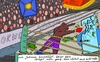 Cartoon: KLIRR! (small) by Leichnam tagged klirr,johnson,boxen,spiegel,gras