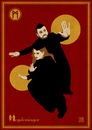 Cartoon: MEYSTERSINGER - Postermotiv 1 (small) by volkertoons tagged musik,musiker,music,musicians,band,berlin,poster,portät,portrait,portraits