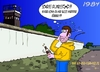Cartoon: Mauerknall (small) by Tricomix tagged mauerfall,ddr,todesstreifen,mauer,berliner