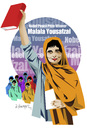Cartoon: MALALA YOUSAFZAI (small) by donquichotte tagged malala
