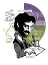 Cartoon: NECATI ABACI 1958-2004 (small) by donquichotte tagged neco