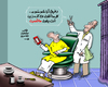 Cartoon: barbershop (small) by Majid Atta tagged majid,atta