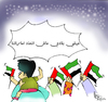 Cartoon: United Arab Emirates Flag Day (small) by Majid Atta tagged majid,atta